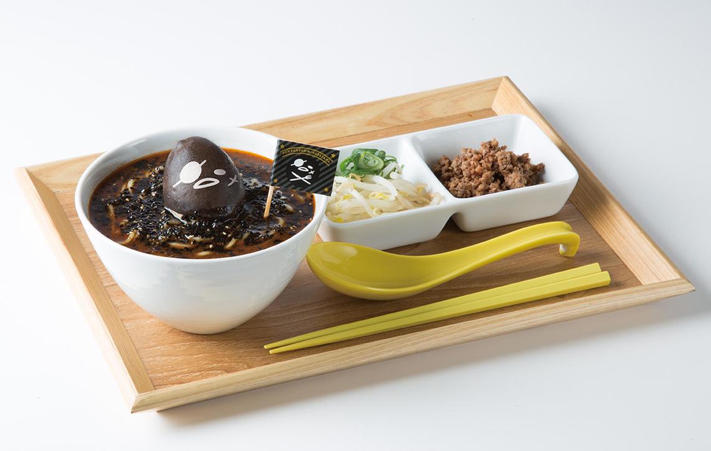 ぐで~っと in 腹黒ごま坦々麺(横浜限定)