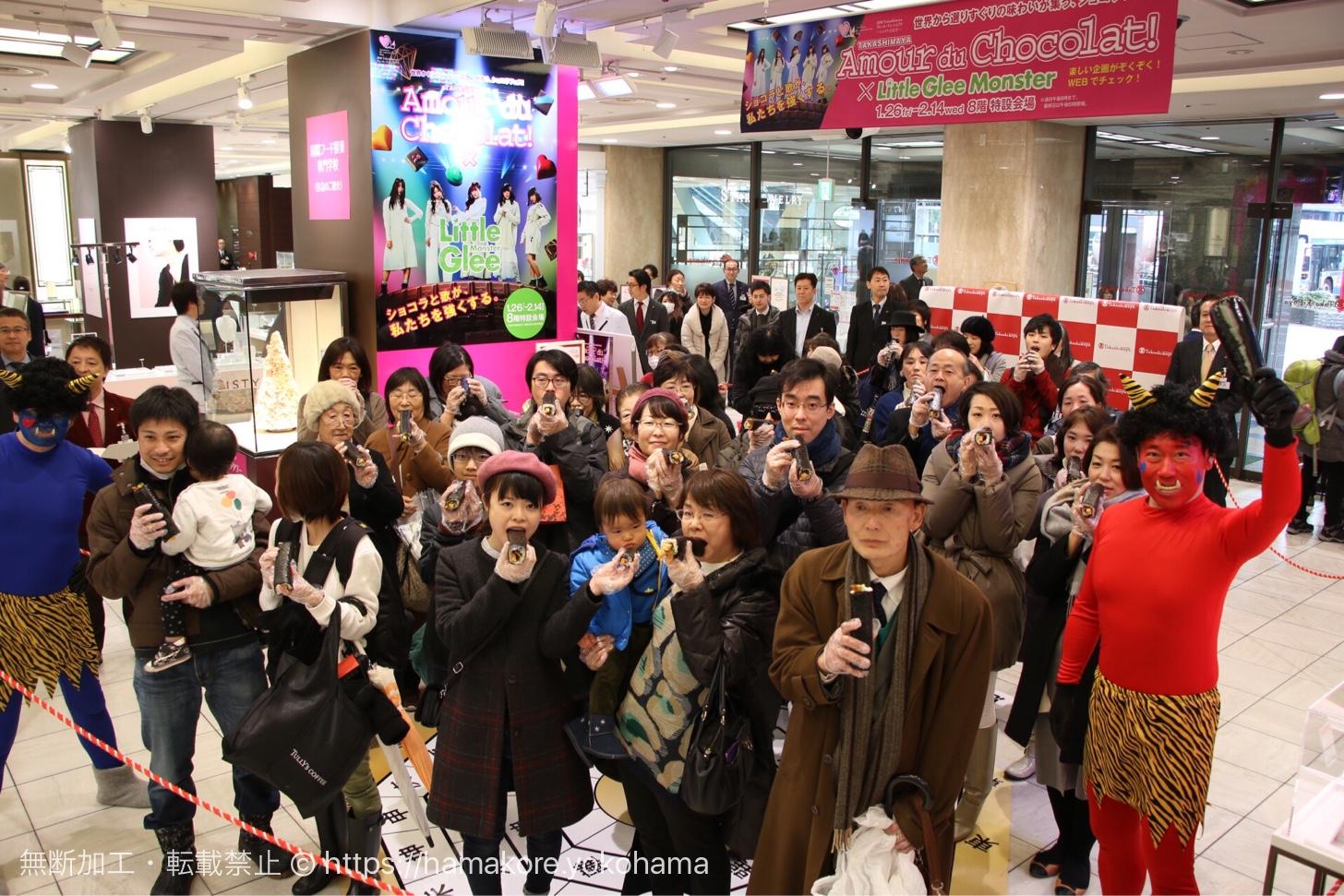 横浜高島屋 デパートの中心で恵方巻きを食べるイベントを開催!老若男女50名が参加