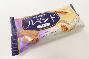 ブルボン「ルマンドアイス」がついに神奈川上陸!ルマンド食感そのままで美味しい