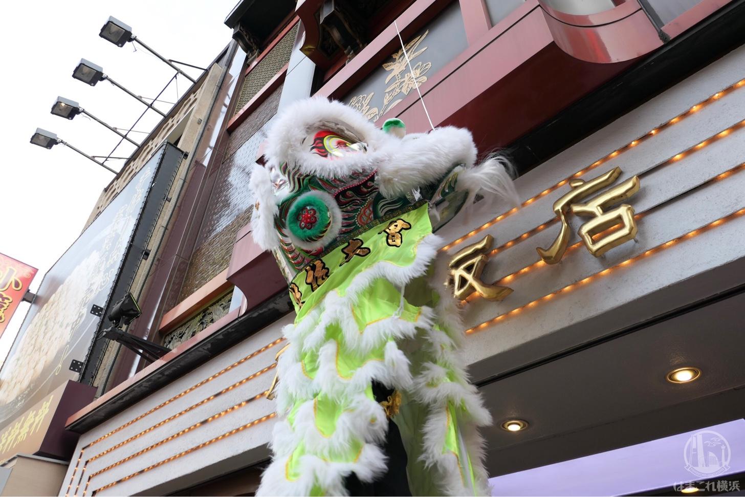 採青(ツァイチン)獅子舞