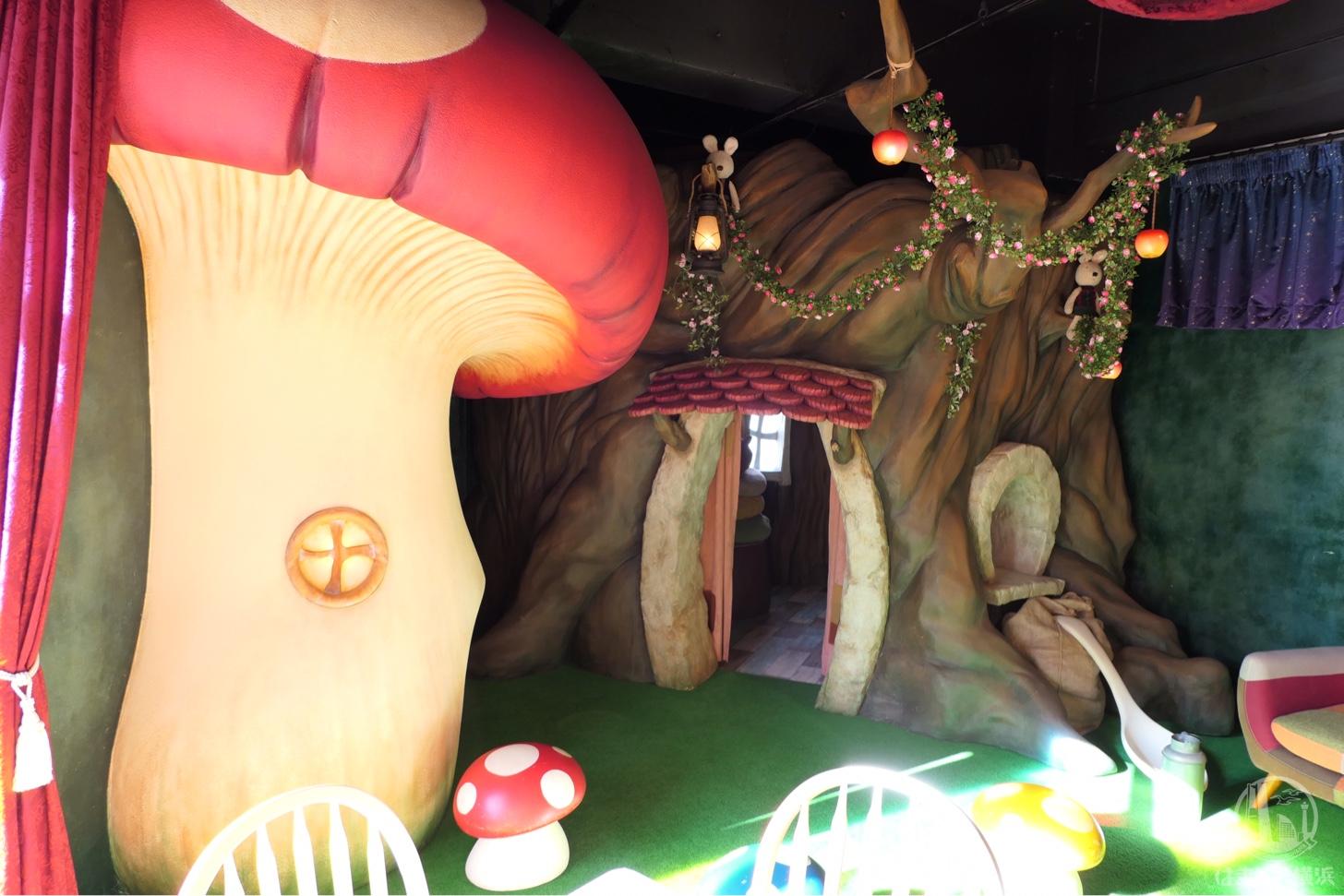 セーブポイント〜夢見る白雪姫〜 キノコやリンゴのツリー