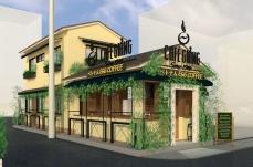 カフェ ジャンが横浜中華街にオープン!日本初上陸のエッグコーヒー発祥店