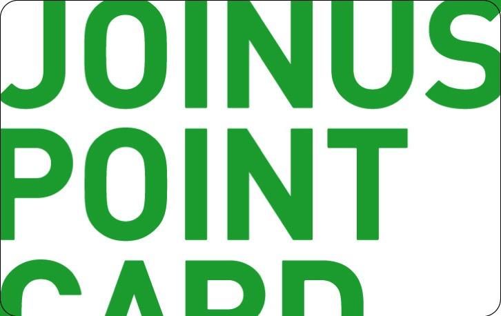 ジョイナスポイントカード イメージ
