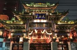 横浜媽祖廟(まそびょう)