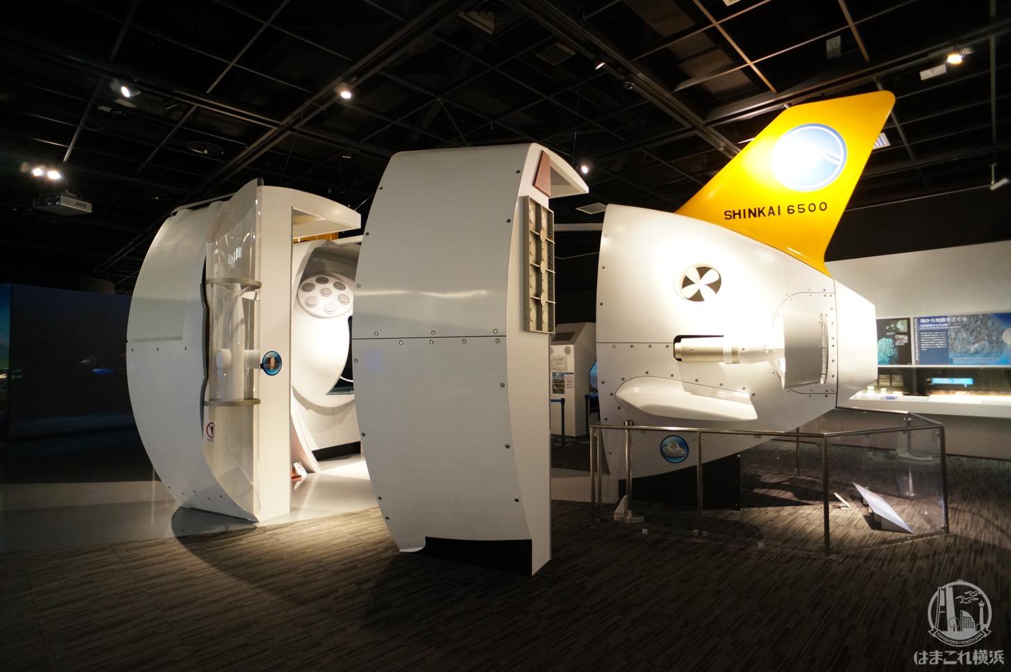 世界最高水準の深海潜水調査船「しんかい6500」