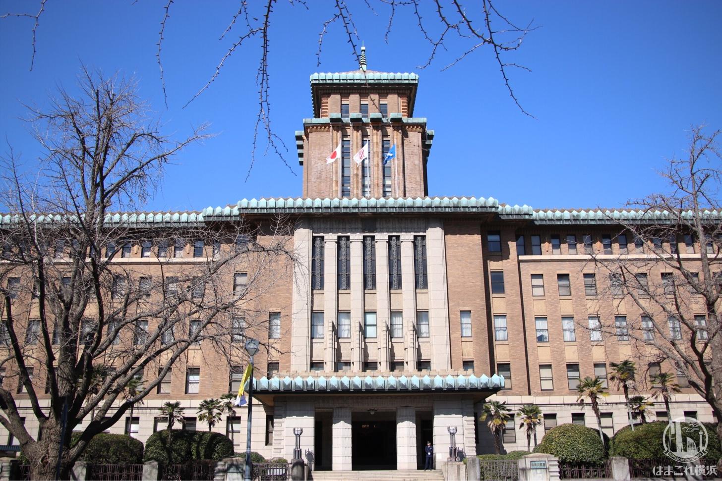 神奈川県庁本庁舎 正面玄関