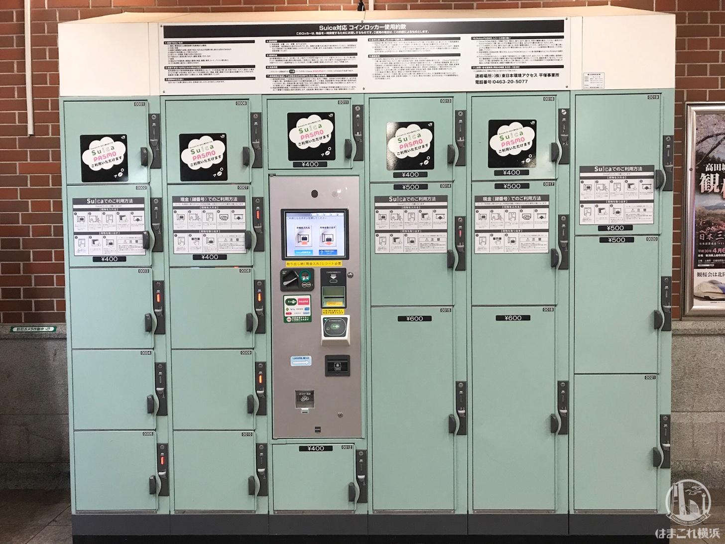 横浜駅 JR改札内のコインロッカー(中央・北・南改札)の場所・サイズ・料金まとめ
