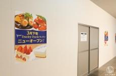 ダッキーダック キッチン、コレットマーレに2018年3月23日オープン!スイパラ跡地