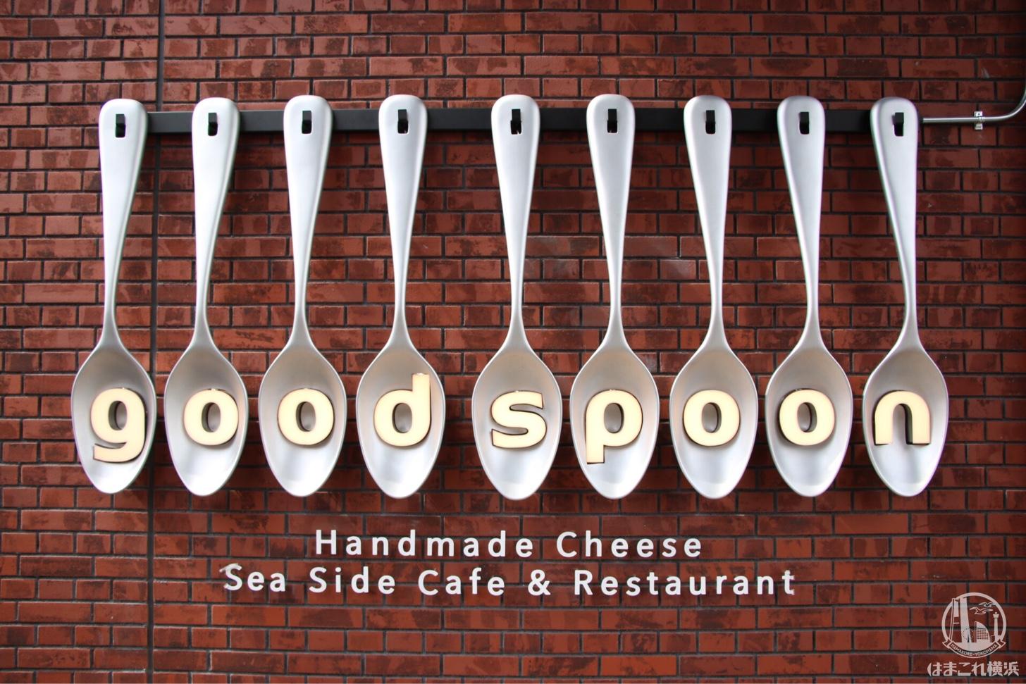 グッドスプーン みなとみらい店 ロゴ