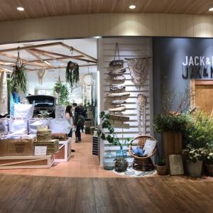 ジャックアンドマリーが横浜ベイクォーターに本日オープン!カー用品から派生したアイテムも