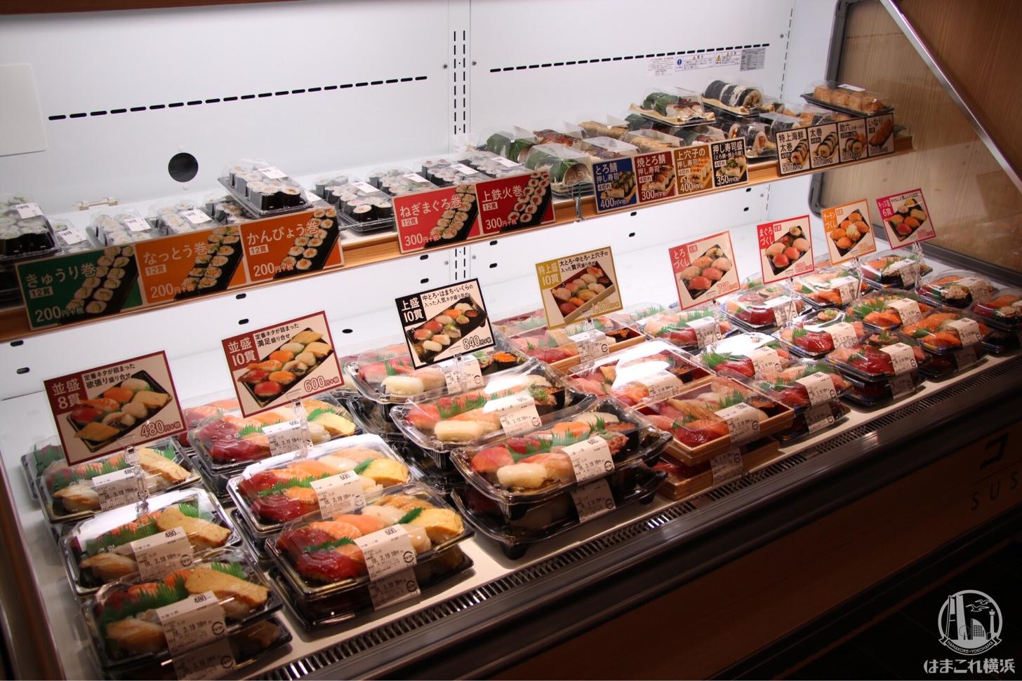 寿司盛り合わせメニュー