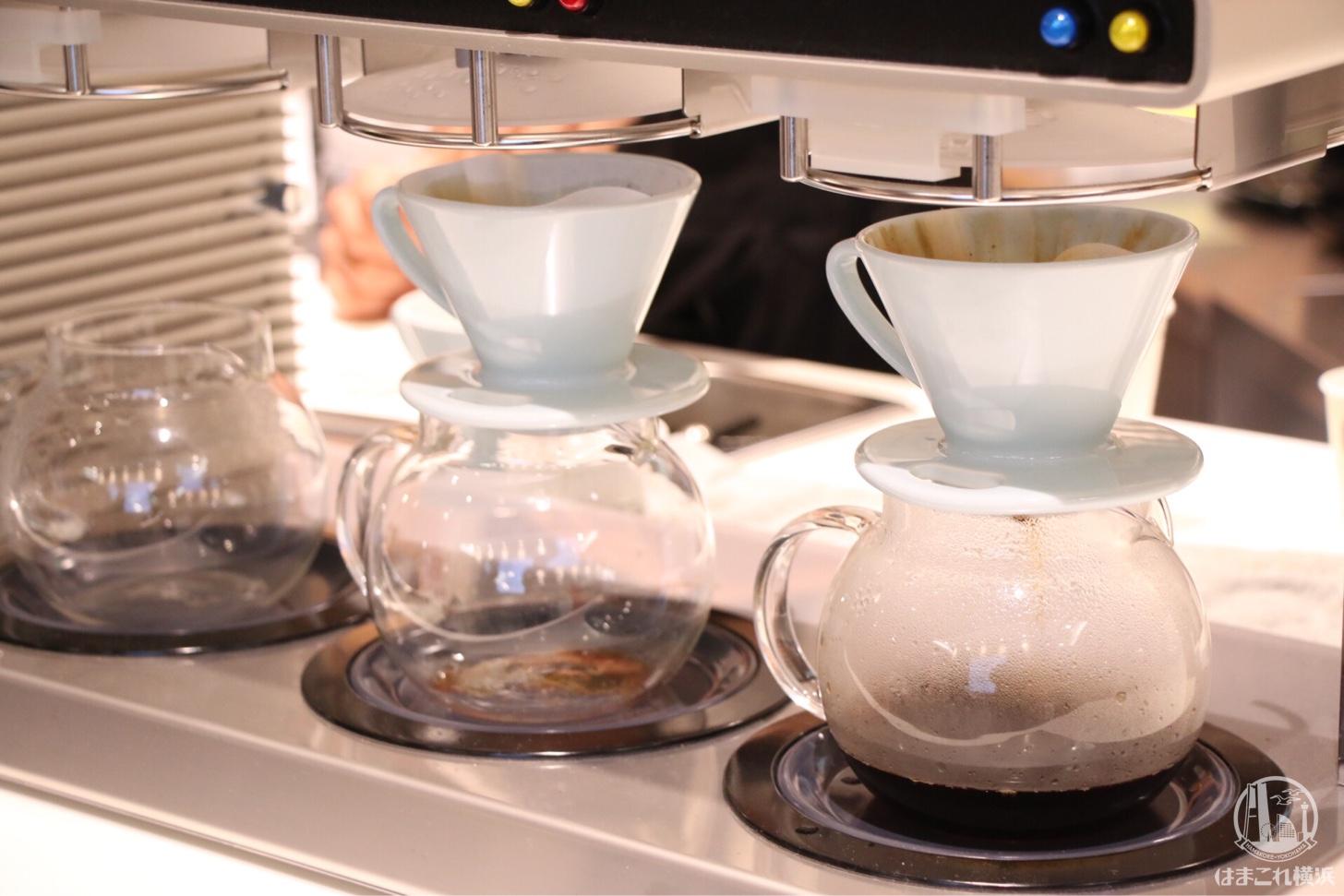 横浜市をイメージしたブレンドコーヒー