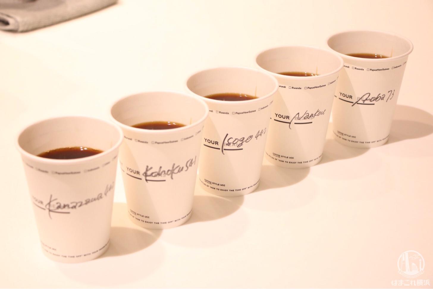 コーヒースタイルUCC 横浜がフード×コーヒーの選び方を新提案!横浜市をイメージしたコーヒーも