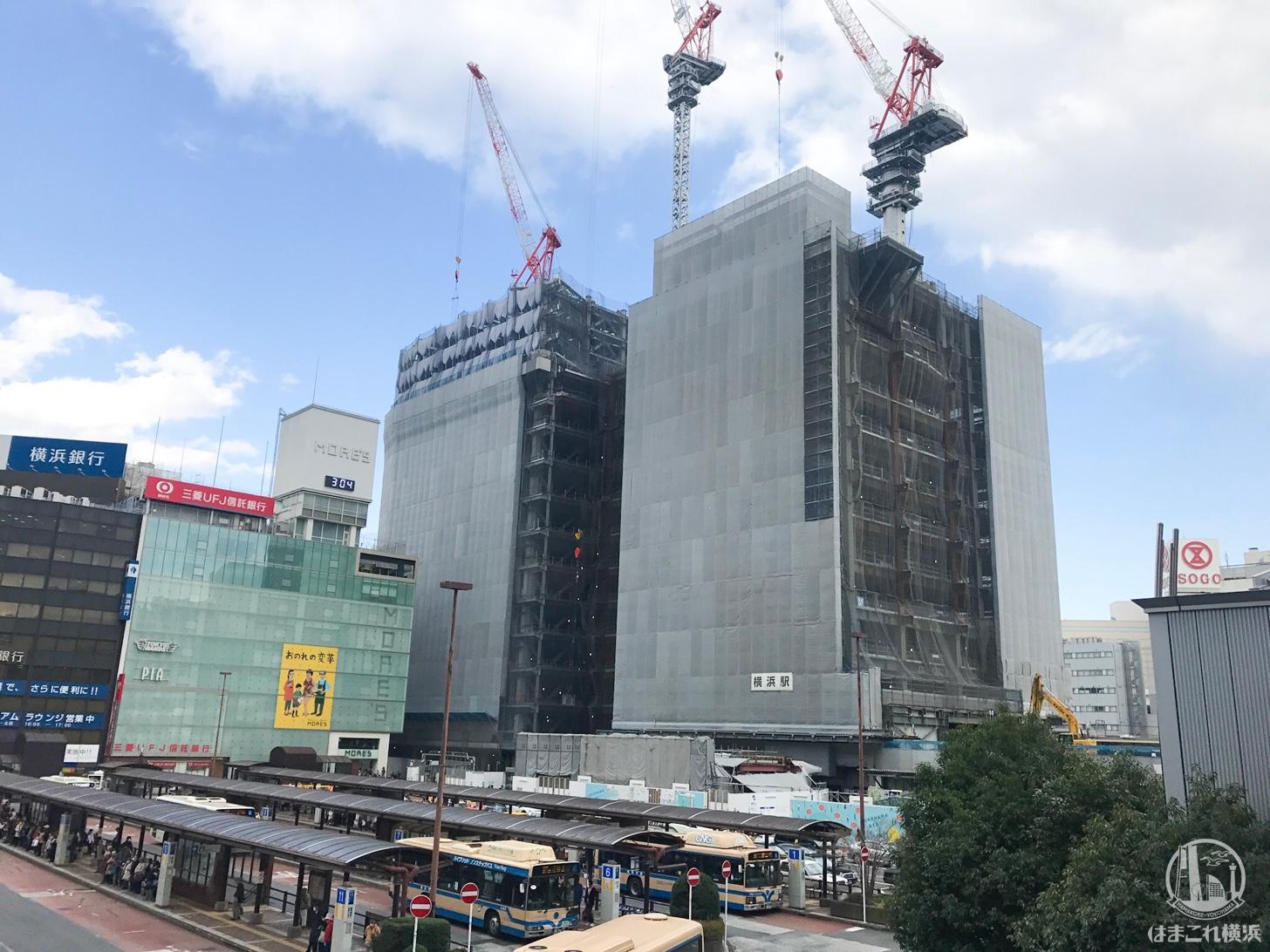 2018年3月 横浜駅西口 駅ビル完成までの様子 [写真掲載]
