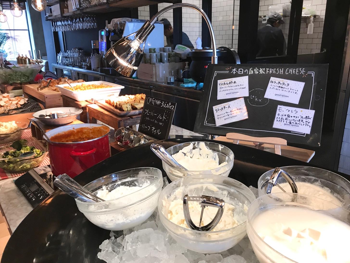 グッドスプーン 横浜 ランチを予約利用!出来立てモッツァレラチーズとチーズ5種食べ比べが期待以上