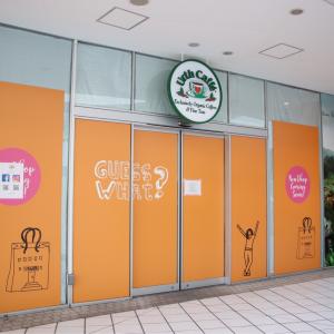 横浜ベイクォーター「アースカフェ」のオープン場所は無印カフェ跡地と判明!