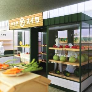 ヤオヤスイカ、横浜駅西口 FOOD & TIME ISETAN YOKOHAMAに3月20日オープン!