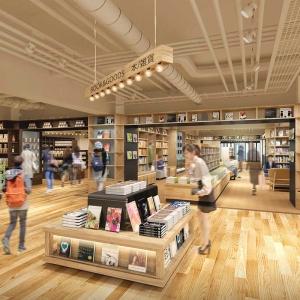 横浜・上大岡のアカフーパークに書店や体験工房を含む「ミッケ ブック&マルシェ」がオープン!