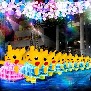 """2018年 ピカチュウ大量発生チュウ!横浜みなとみらいで開催 """"夜""""もピカチュウ大量発生"""