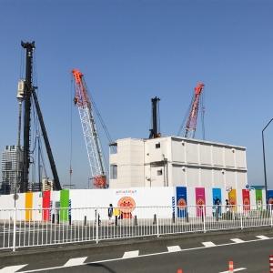横浜アンパンマンこどもミュージアム 移転に向けて一歩前進!移転先にアンパンマンの囲い