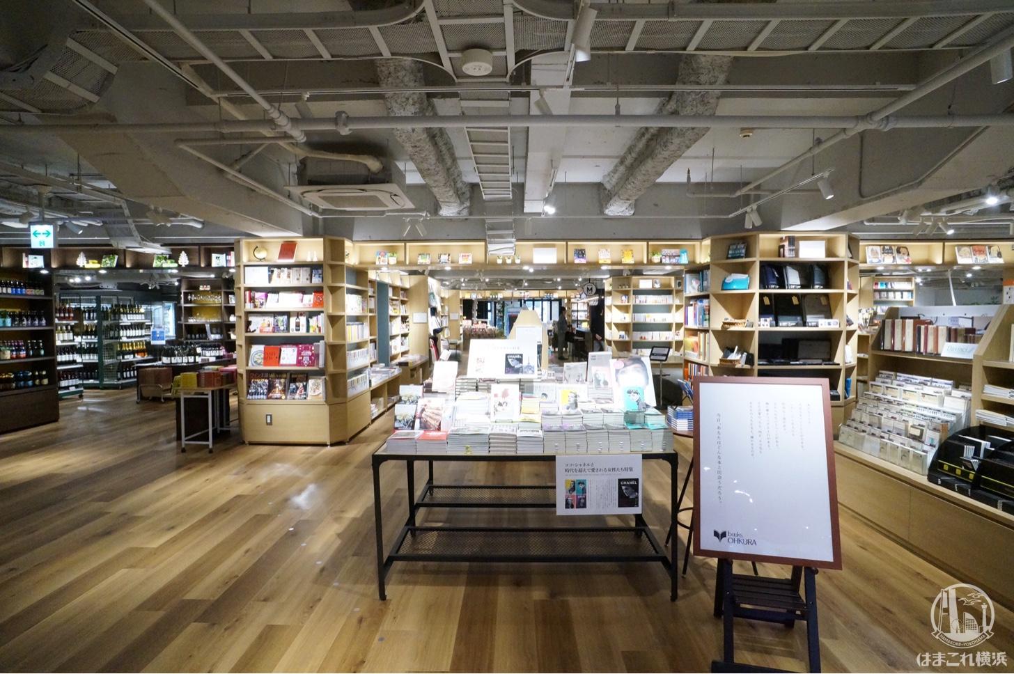 カフェ一体型の書店「ブックスオークラ」