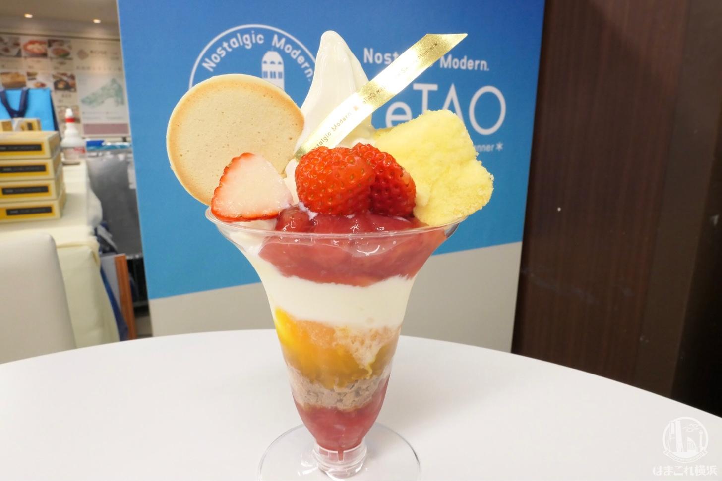 横浜高島屋限定 小樽ルタオの「しめパフェ」を食べて来た!ルタオの魅力詰まったスイーツ