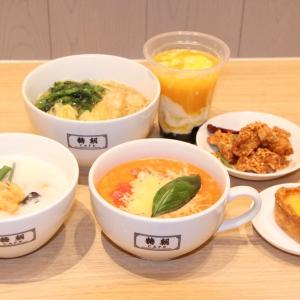 糖朝カフェ 横浜限定で飲むトウファを提供!朝粥や香港麺 一部テイクアウトも