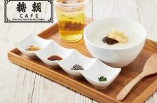 糖朝カフェが神奈川県初出店!横浜みなとみらい・ランドマークプラザに4月28日オープン