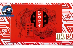 神奈川県警察×横浜ウォーカー×崎陽軒のコラボ商品 5月11日より販売!ポリスひょうちゃんも