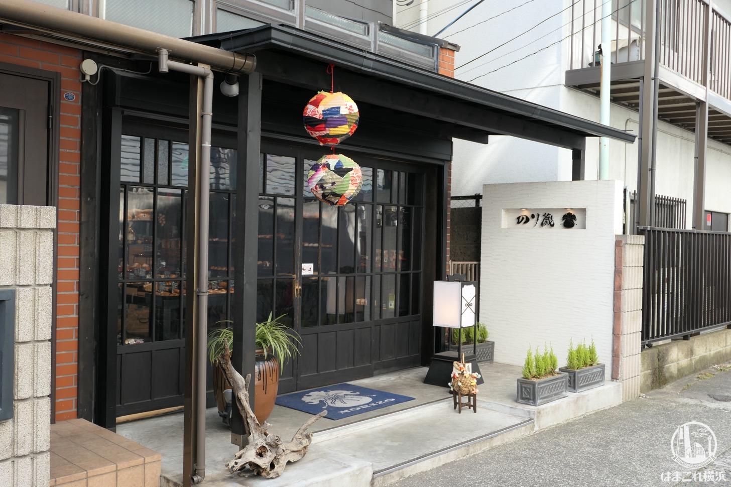 横浜中華街「のり蔵」外観