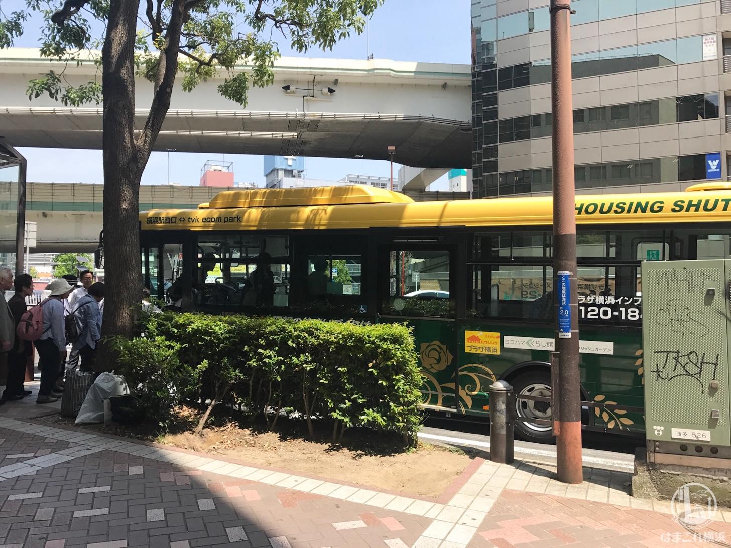 横浜イングリッシュガーデン 無料送迎バス