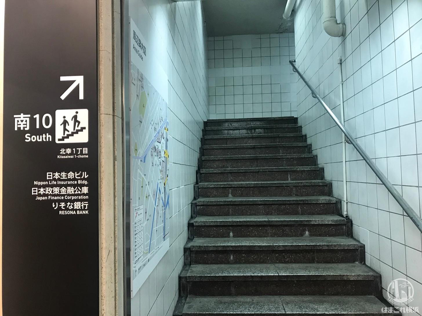 横浜駅 南10 出口