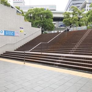 横浜駅東口 中央通路と東口駅前広場を繋ぐ階段にエスカレーター新設決定!