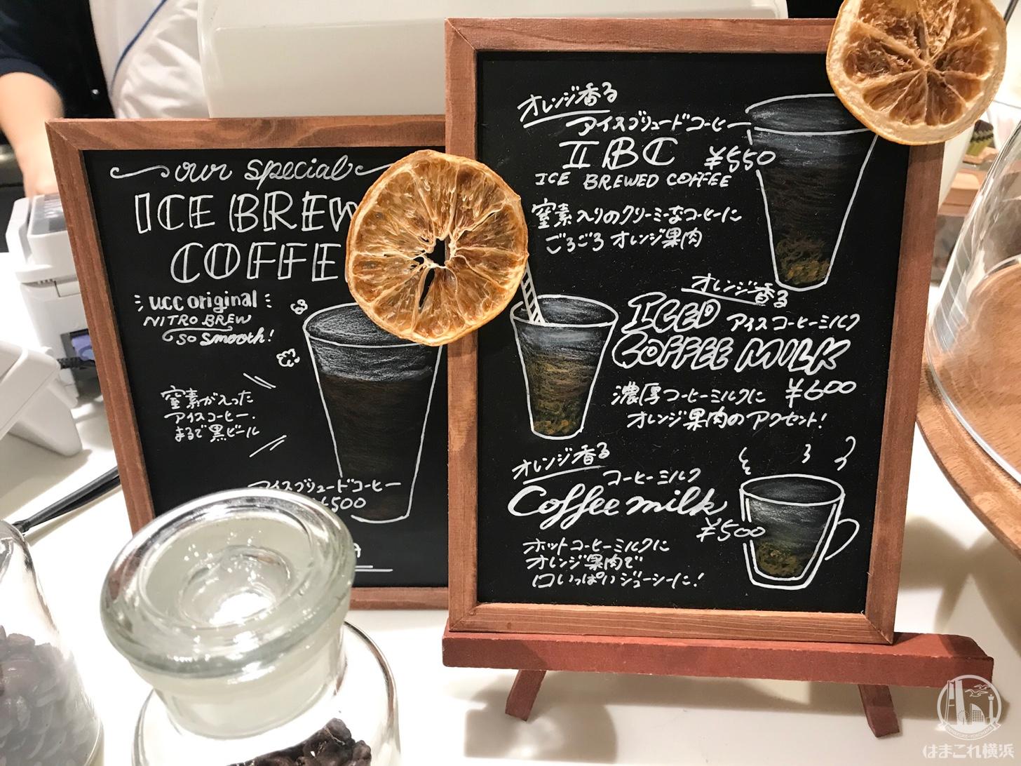 泡コーヒー アイスブリュードコーヒー メニュー