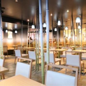 横浜駅ジョイナスの「ナナズグリーンティー」は竹のオブジェ広がるユニーク和カフェ