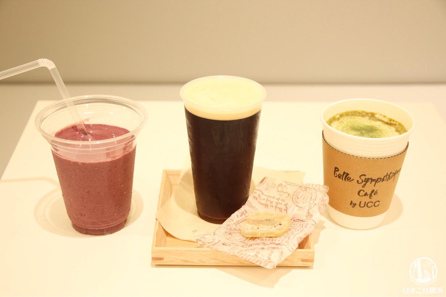 季節のスムージー・ナチュラルフレーバーコーヒー・青汁豆乳ラテ
