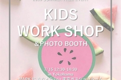 東京ガス横浜ショールーム、無料親子イベントを7月15日開催