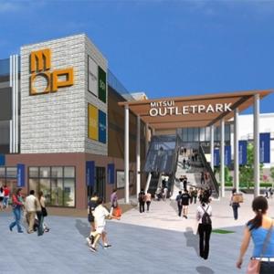 横浜ベイサイド 建て替え計画の概要発表 2020年春開業予定