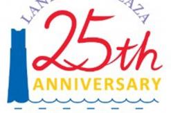 横浜ランドマークタワー 開業25周年を記念して施設内新ホールでオープニング音楽ライブ開催