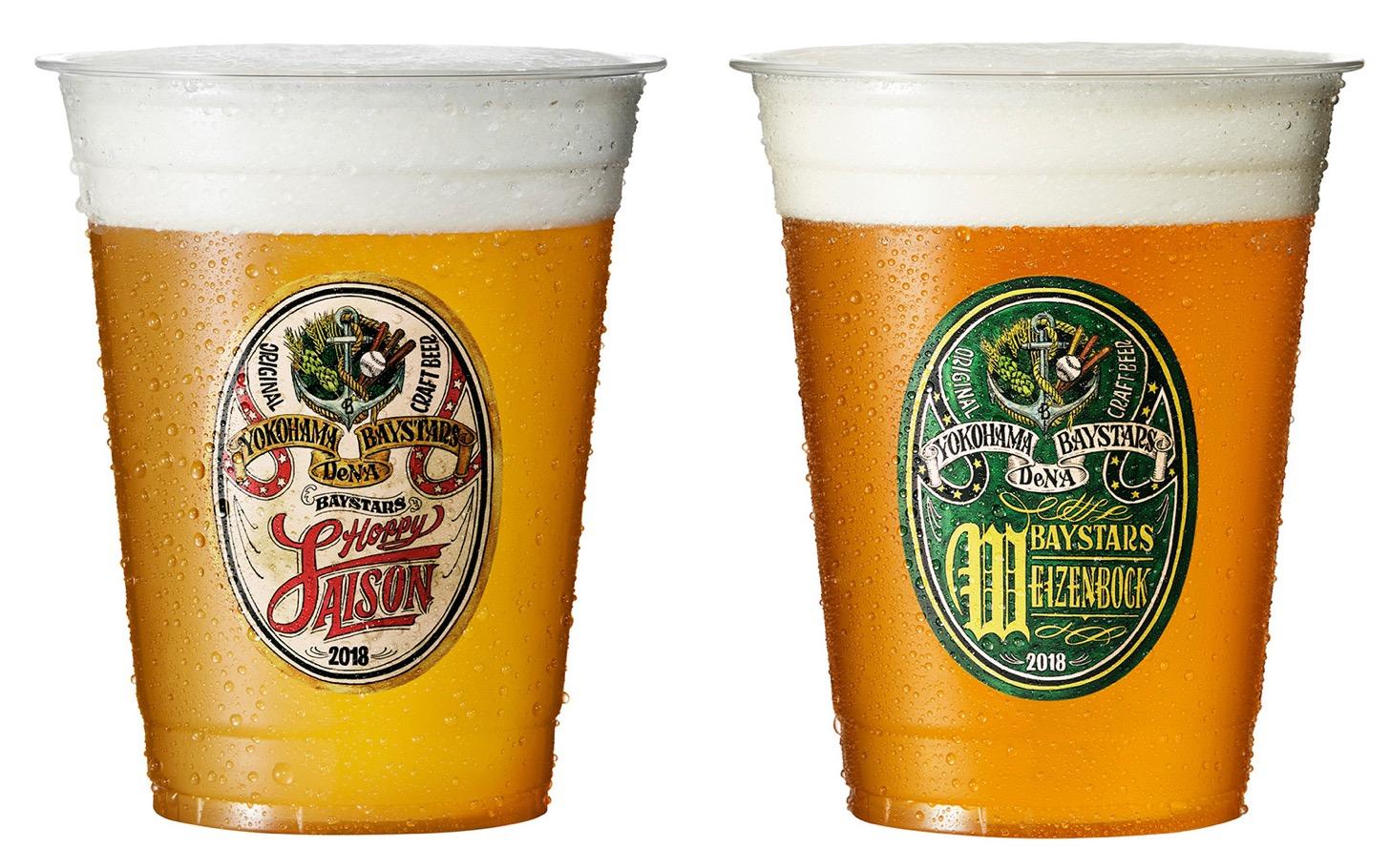 球団オリジナル醸造ビール 第一弾