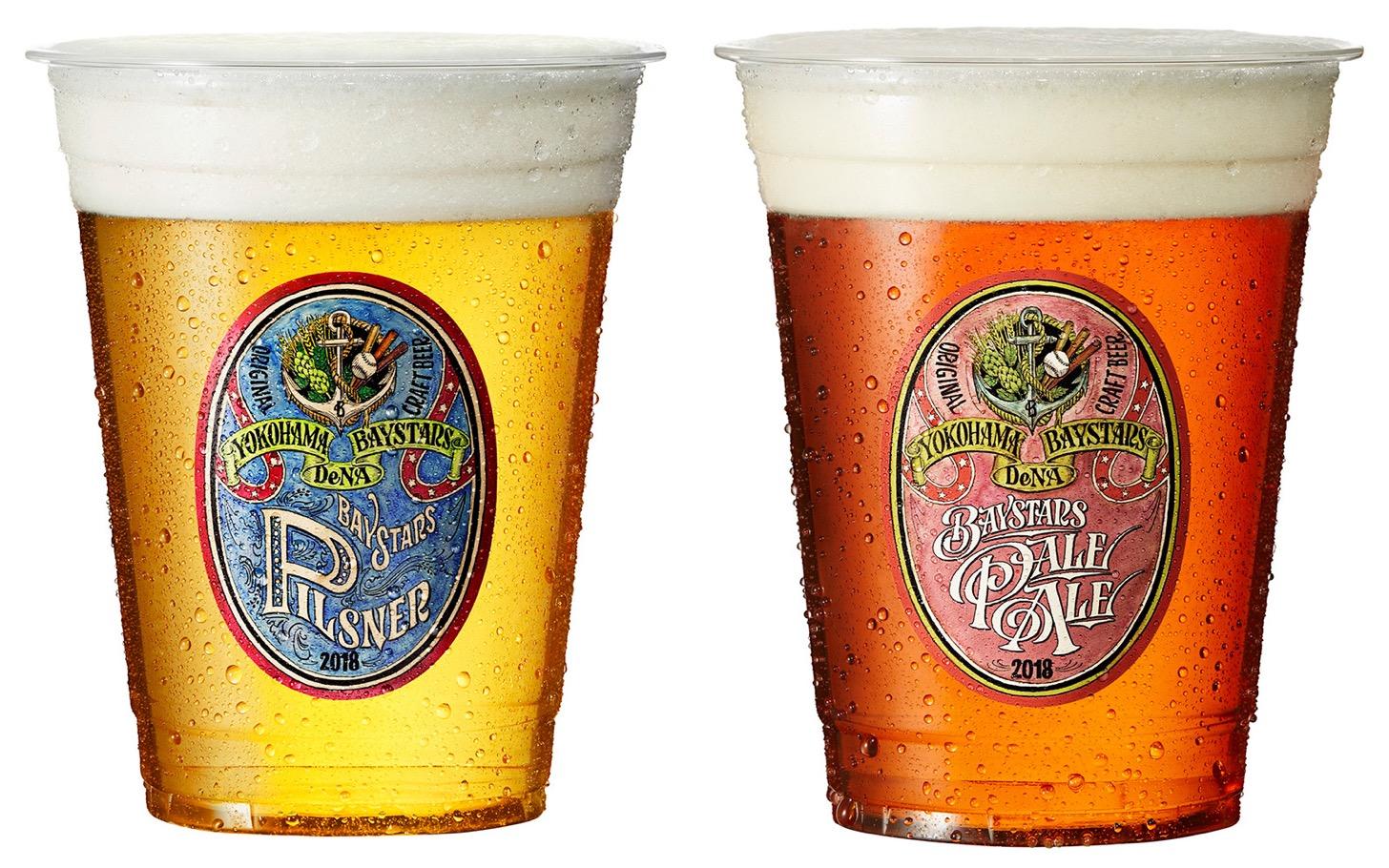 球団オリジナル醸造ビール 第二弾