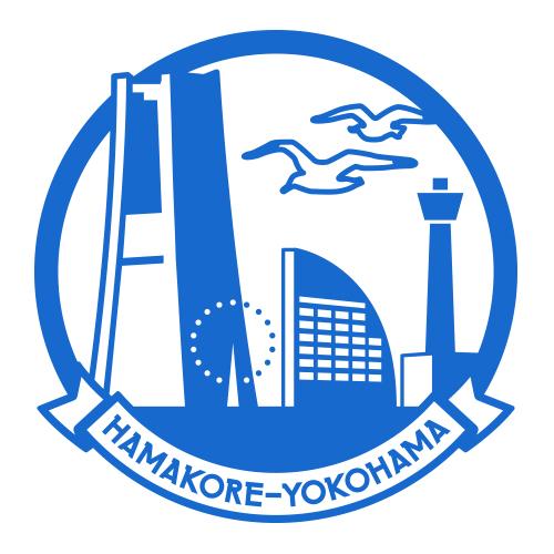 はまこれ横浜 2018年上半期 人気記事ランキング TOP10