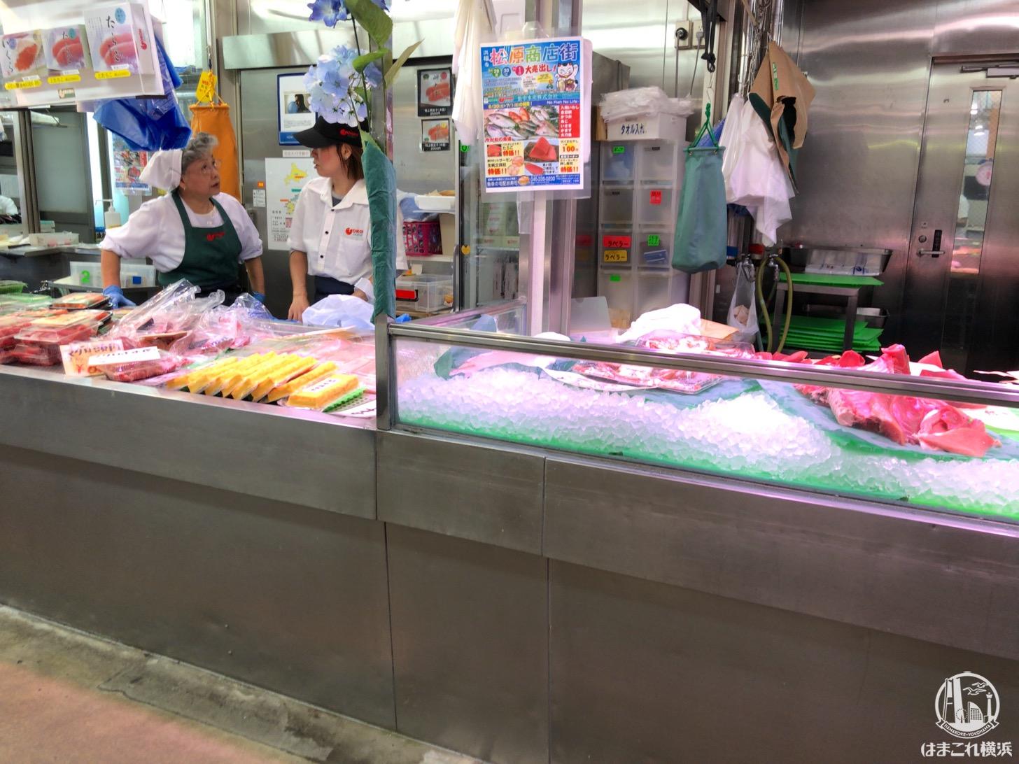 魚幸水産 お弁当