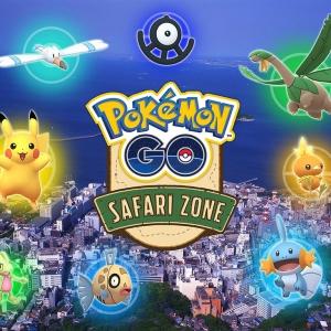 2018年夏 ポケモンGO 横須賀は8月29日より3会場で開催 抽選制に