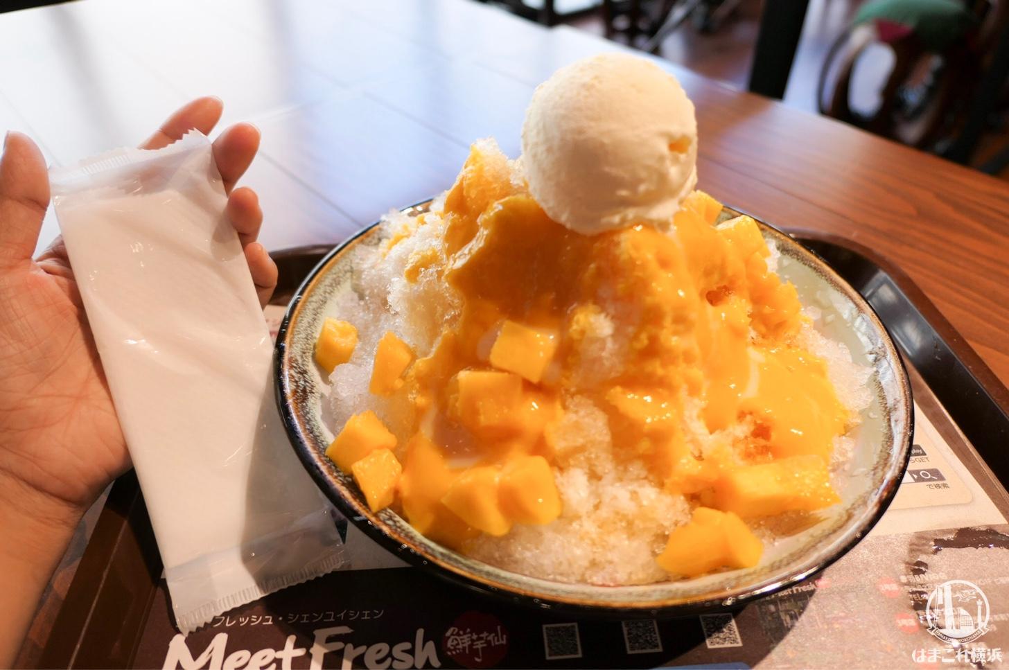 マンゴーミルクかき氷 お手拭きと比較