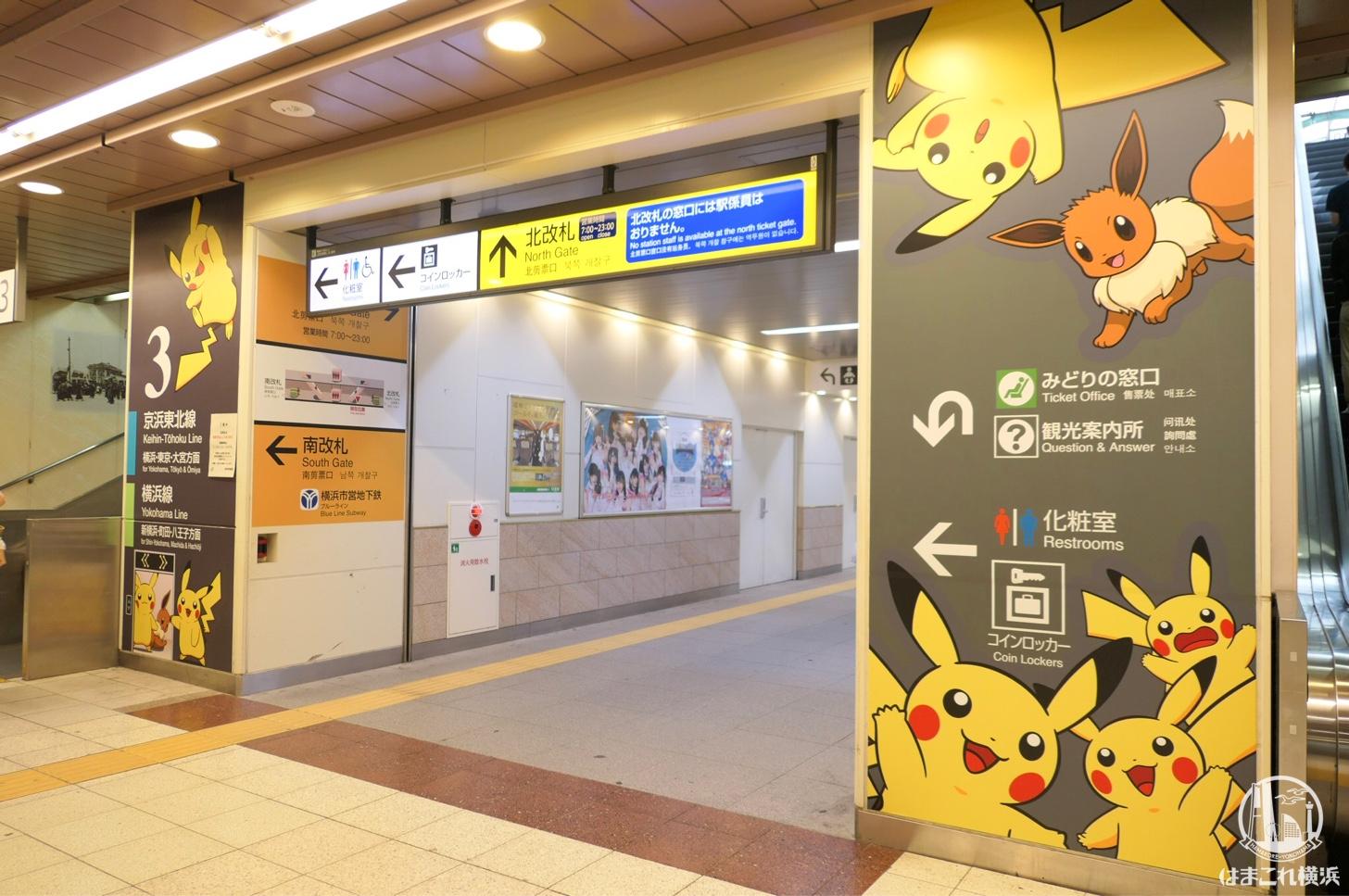JR桜木町駅 番線案内のピカチュウとイーブイ