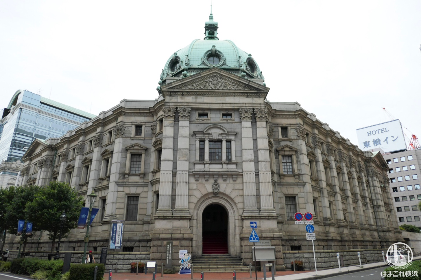 神奈川県立歴史博物館 外観