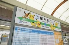 2018年 桜木町駅ホームの駅名表示板もピカチュウ・イーブイの装飾開始!