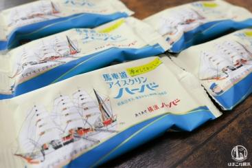 ありあけの夏季限定「馬車道アイスクリンハーバー」は冷やしておいしい特製餡を包む横浜土産