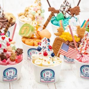 横浜高島屋「タカシマヤ アイス ワンダーランド 」で韓国かき氷ブビンや国内外の人気アイス集結